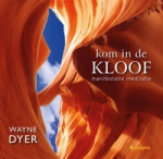 De Kloof CD